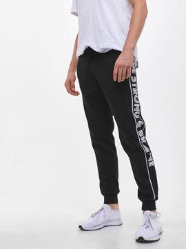 Picture of GILEPO TRACKSUIT